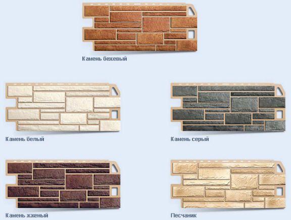 Фасадные панели под камень из ПВХ