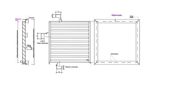 Металлические вентиляционные решетки, схема