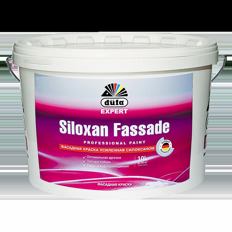 Водно-дисперсионная краска Düfa Expert SILOXAN FASSADE фасадная акрилатная, белая