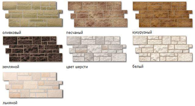 Цвет фасадных панелей