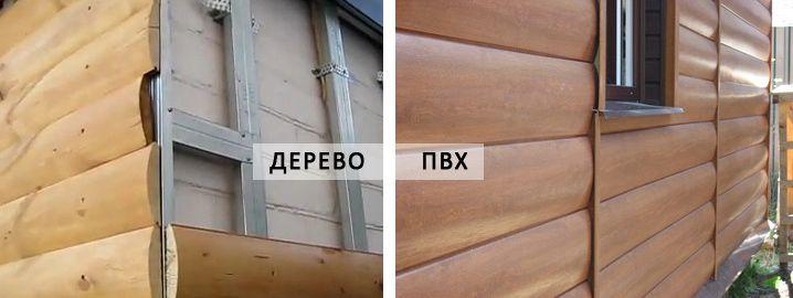 Деревянный блок-хаус и из ПВХ