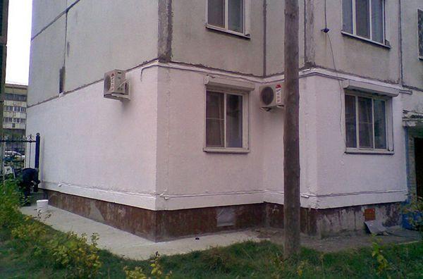 Квартира, утепленная жидким теплоизолятором