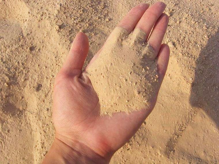 Мелкий песок
