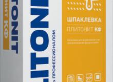 Сухая смесь «Плитонит-КФ»