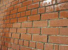 Влага на поверхности стены