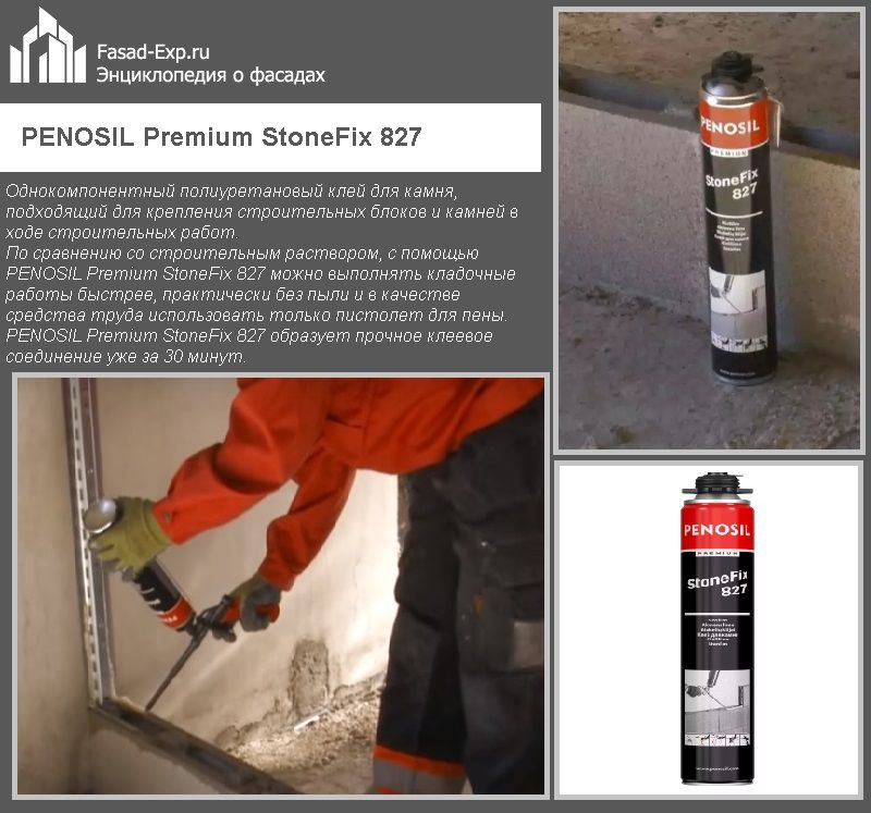 PENOSIL Premium StoneFix 827