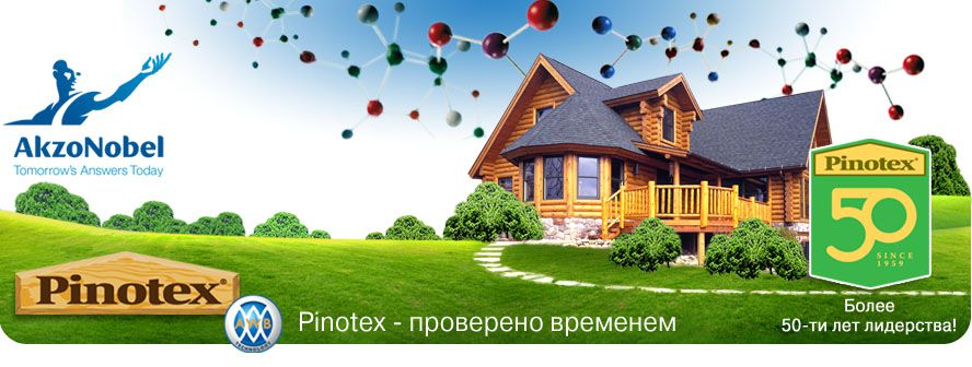 Деревозащита Pinotex
