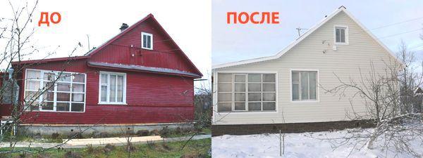 Дом до и после облицовки сайдингом