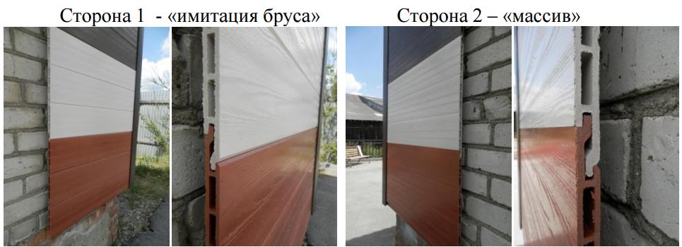 Два способа расположения панелей
