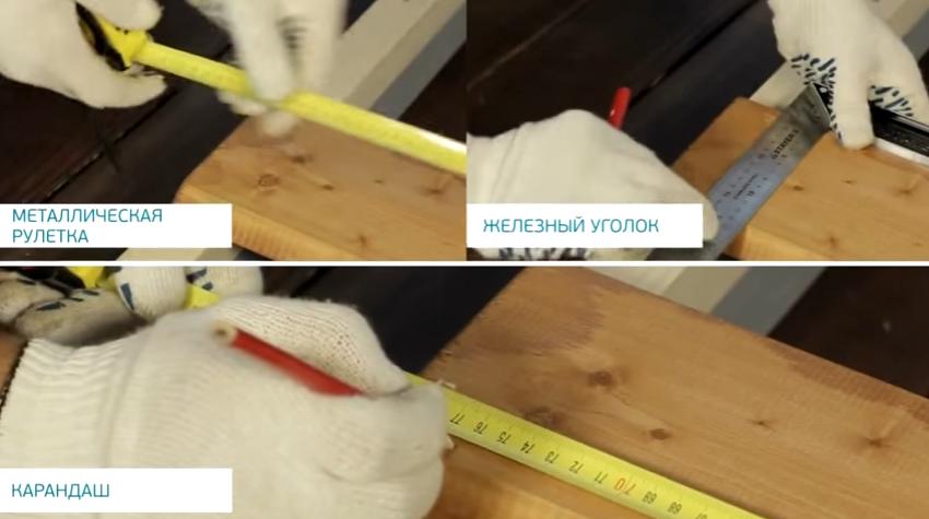Измерительный инструмент для работы