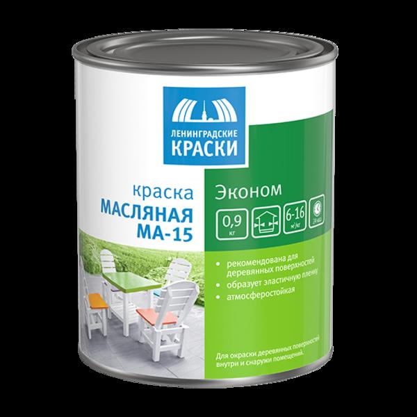 Краска масляная МА-15 «Эконом»