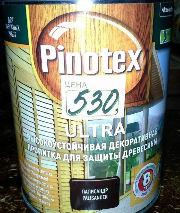 Пропитка для древесины Pinotex Ultra