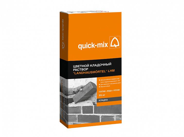 Раствор для кладки отечественного кирпича Quick-mix LHM