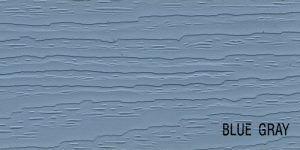 Сайдинг Remico, цвет серо-голубой