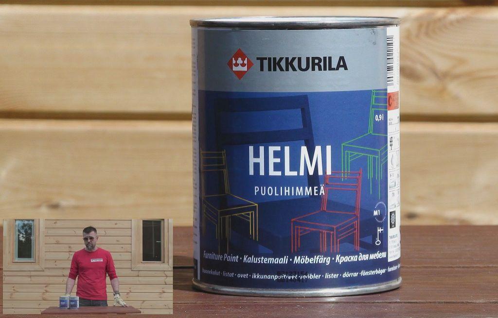 Тиккурила Хелми - акрилатная краска для мебели, дверей, окон
