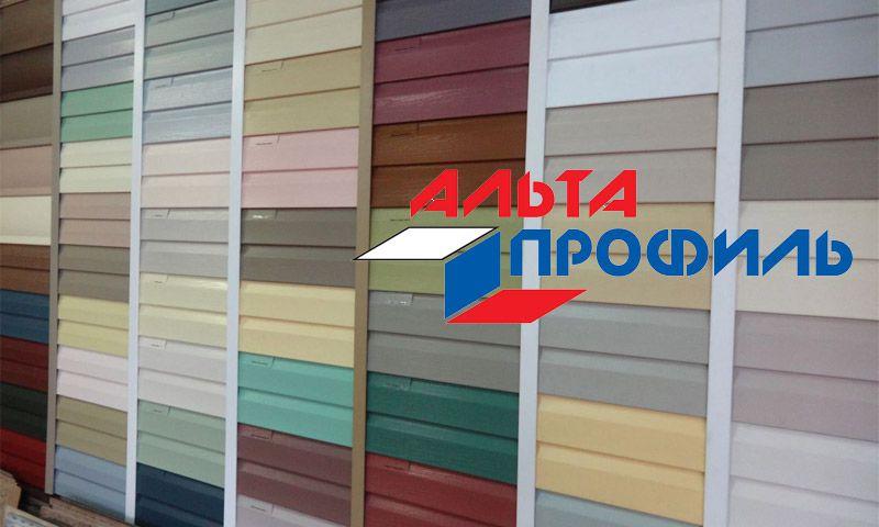 Альта Профиль