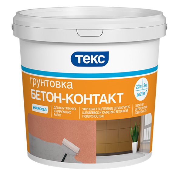 Грунтовка бетон-контакт