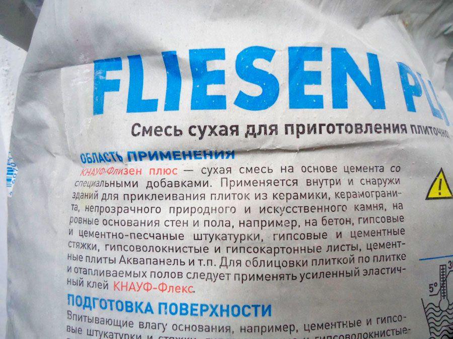 КНАУФ Флизен