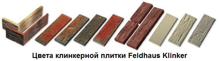 Оттенки плитки