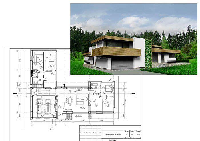 Проект загородного дома в стиле минимализм, оформление в белой и бежевой цветовой гамме