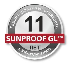 SUNPROOF GL