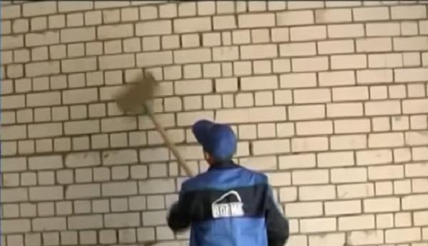 Увлажните стену