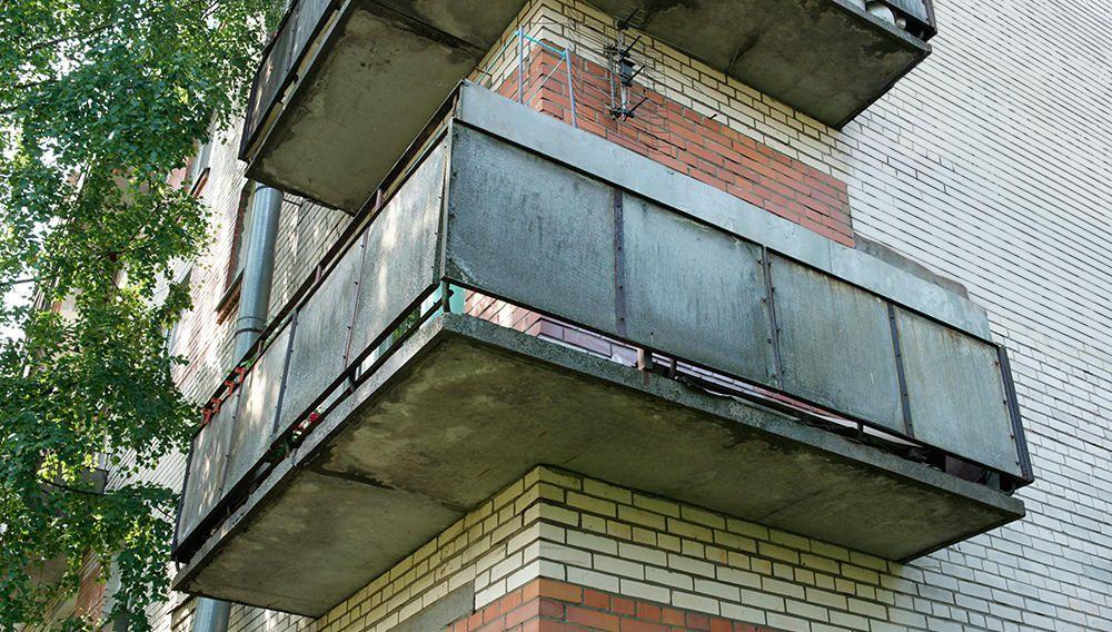 Балконная плита должна быть в хорошем состоянии