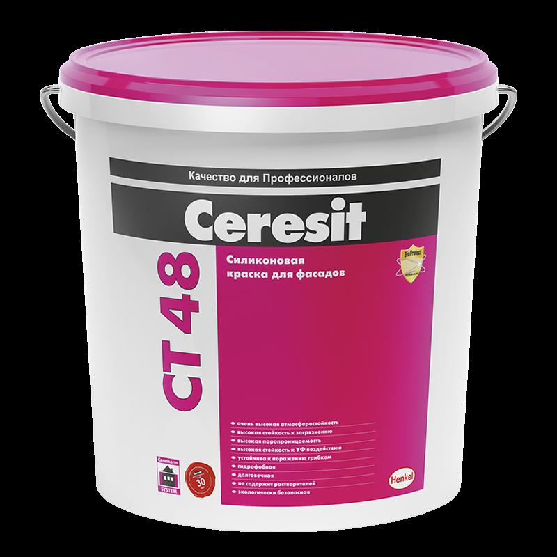 Ceresit CT 48. Силиконовая краска