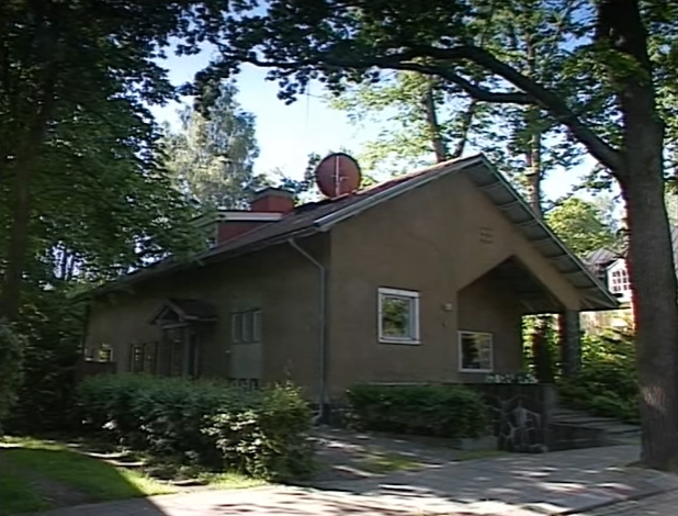 Фасад дома до окрашивания