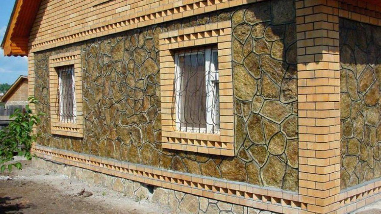 отделка дома под камень из цементного раствора