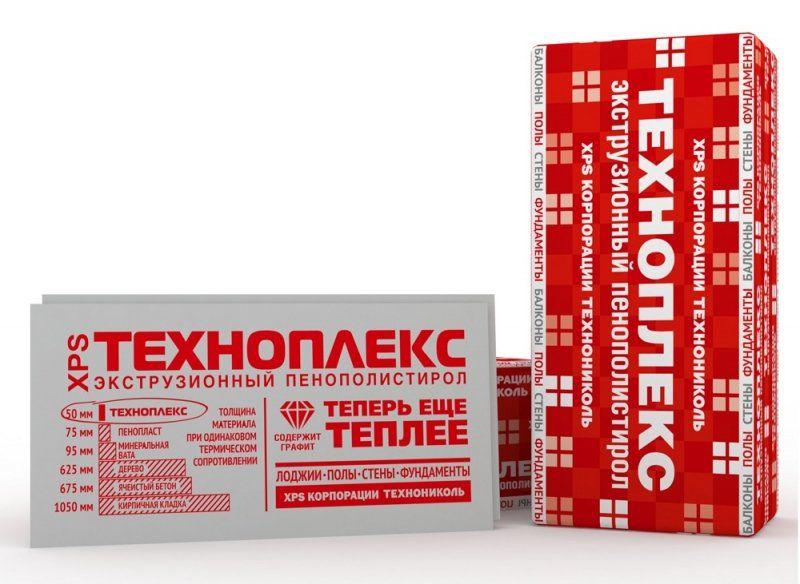 """Экструзионный пенополистирол """"Технониколь"""" xps 30-250"""