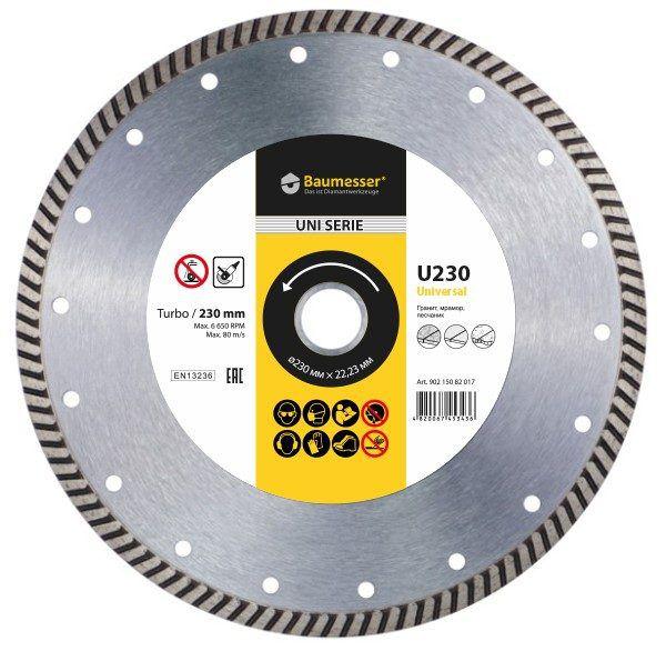 Алмазный диск по бетону Baumesser Turbo Universal 230x22.2