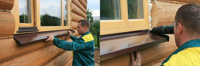 Установка отлива на окно деревянного дома