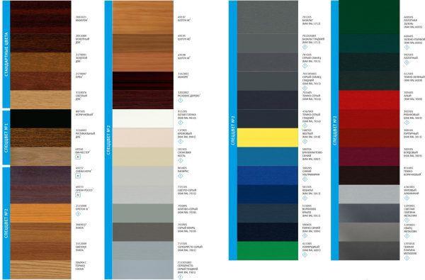 Доступные цвета пластиковых окон