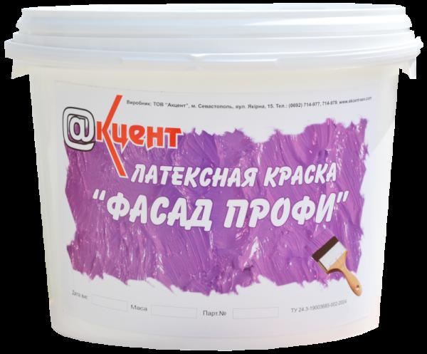 Латексная краска Фасад Профи