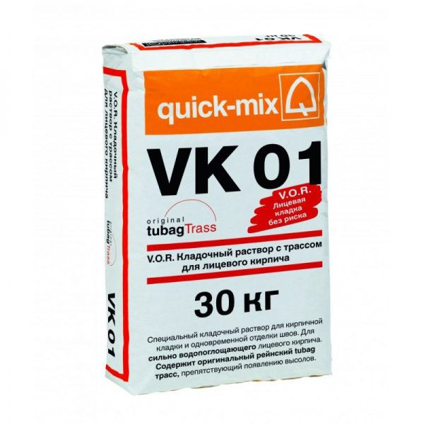 Quick Mix серия VK 01 - Кладочный раствор с трассом для лицевого кирпича