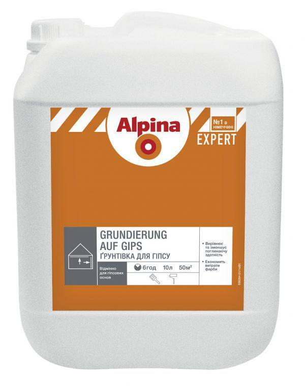 Alpina EXPERT Грунтовка для гипса