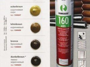 Ramsauer Acryl 160