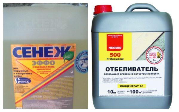 Отбеливатели бывают хлорными и кислородными