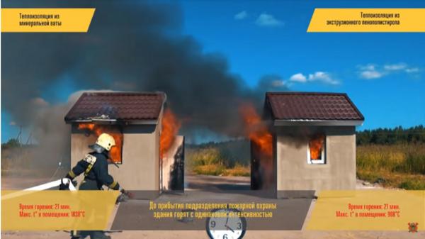 Моделирование пожара в газобетонных домах.