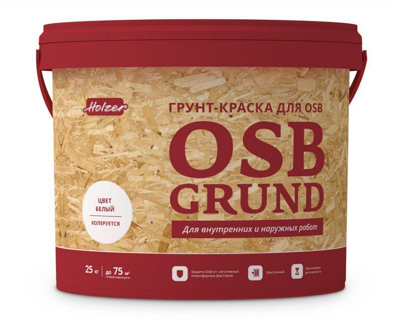 Грунт для OSB