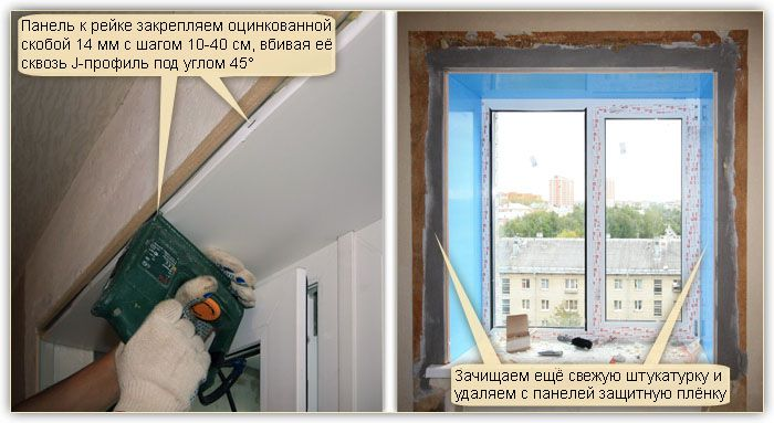 Как сделать правильно откос на окне