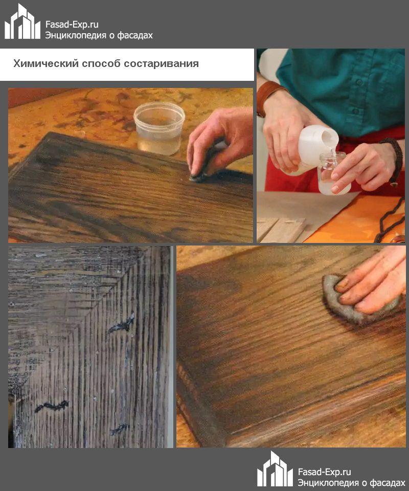 Брашировка древесины своими руками