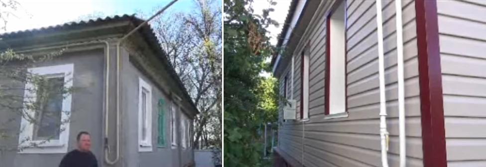 Дом до отделки и после