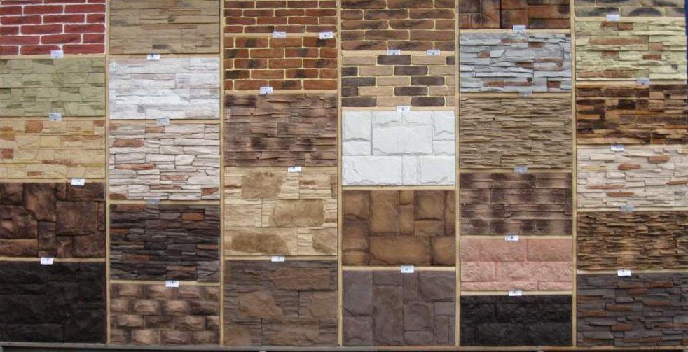 Камень искусственный для облицовки фасадов