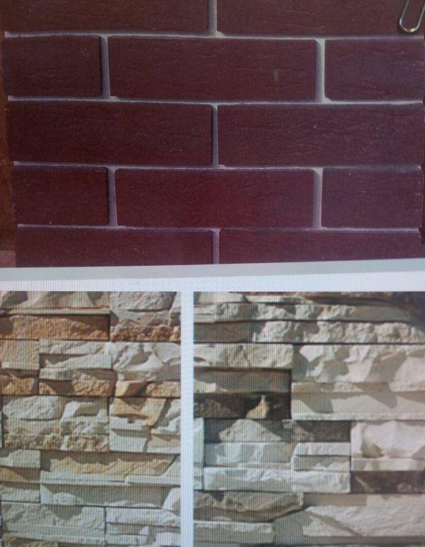 Образцы фасадной/цокольной плитки, которые будуи использоваться