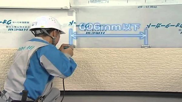 Оптимальный шаг обрешетки - 606 мм