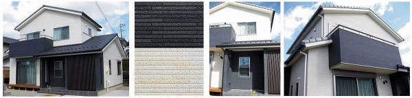 Отделка японскими фасадными панелями